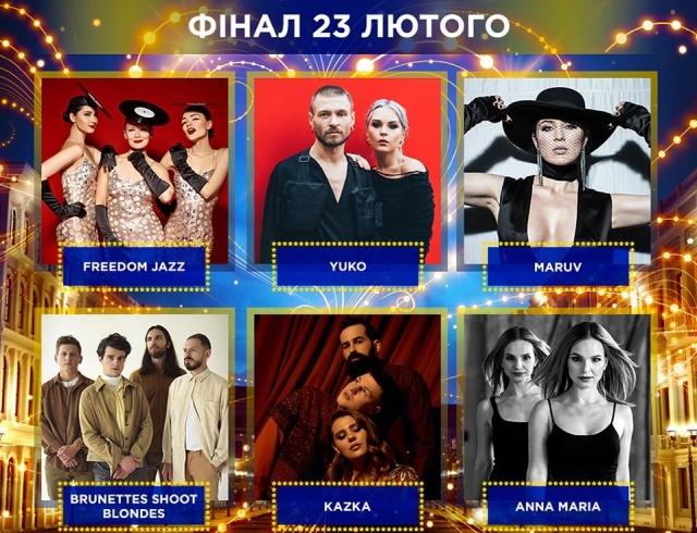 Евровидение 2019: что говорят украинские звезды о победе Сальвадора Собрала из Португалии