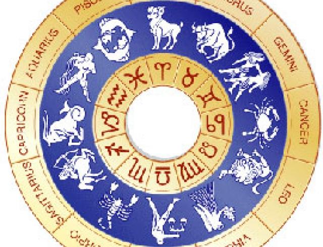 8 сентября гороскоп лев
