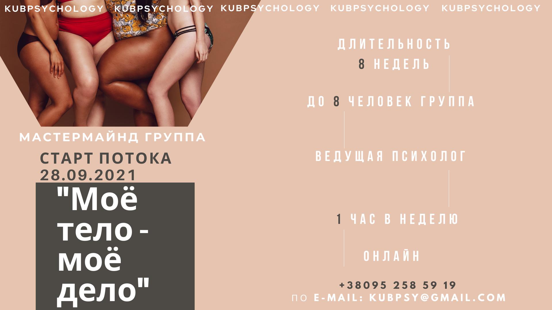 Нескучные будни: куда пойти в Киеве на неделе с 27 сентября по 1 октября - фото №3