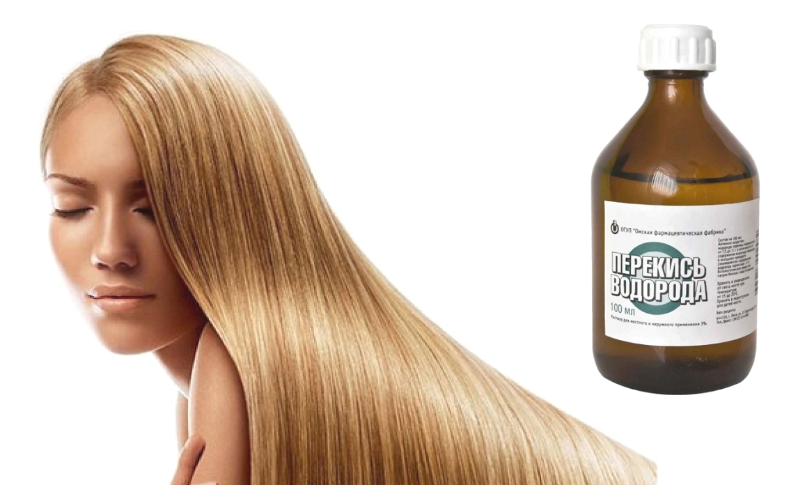 Как осветлить волосы в домашних условиях: лучшие натуральные средства - фото №4