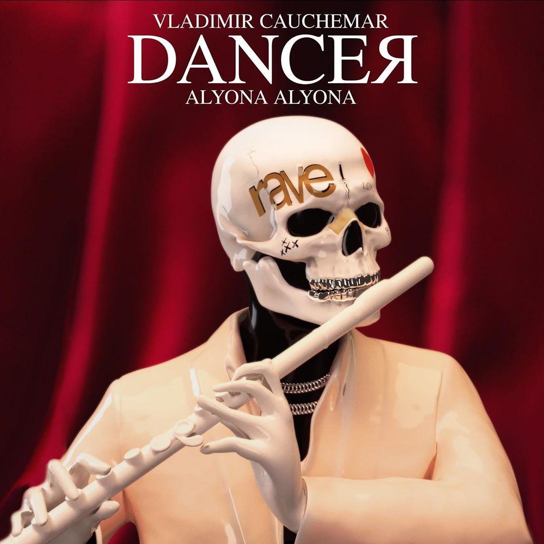 alyona alyona Dancer