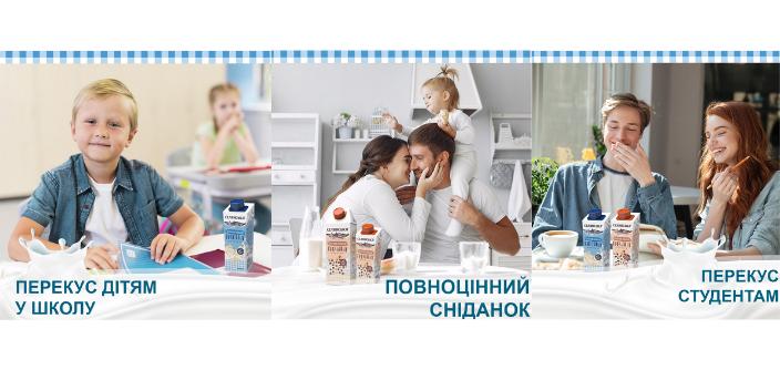 """Улюблений сніданок у новому форматі: ТМ """"Селянська"""" запустила питну молочну кашу, яку не потрібно варити - фото №2"""