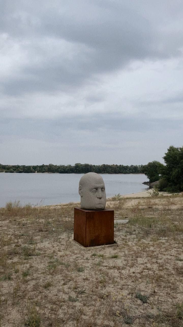Днепр, горы и культура: почему стоит посетить скульптурный парке в Каневе - фото №9