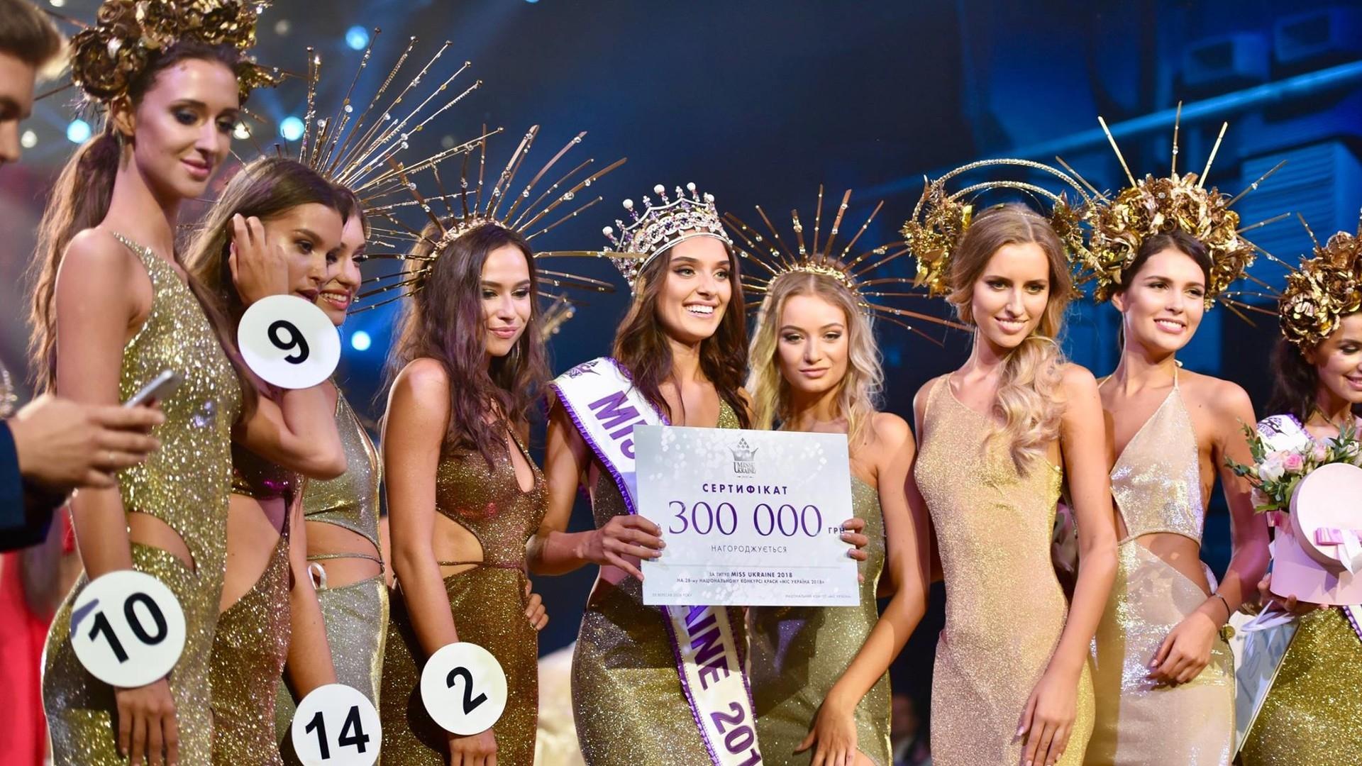 """""""Мисс Украина"""" исполняется 30 лет: новый формат, кастинги по всей стране и другие подробности проведения конкурса - фото №1"""