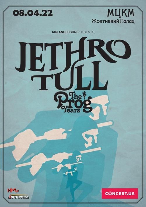 Рок на флейте и шаманство на сцене: Jethro Tull сыграют в Киеве - фото №1
