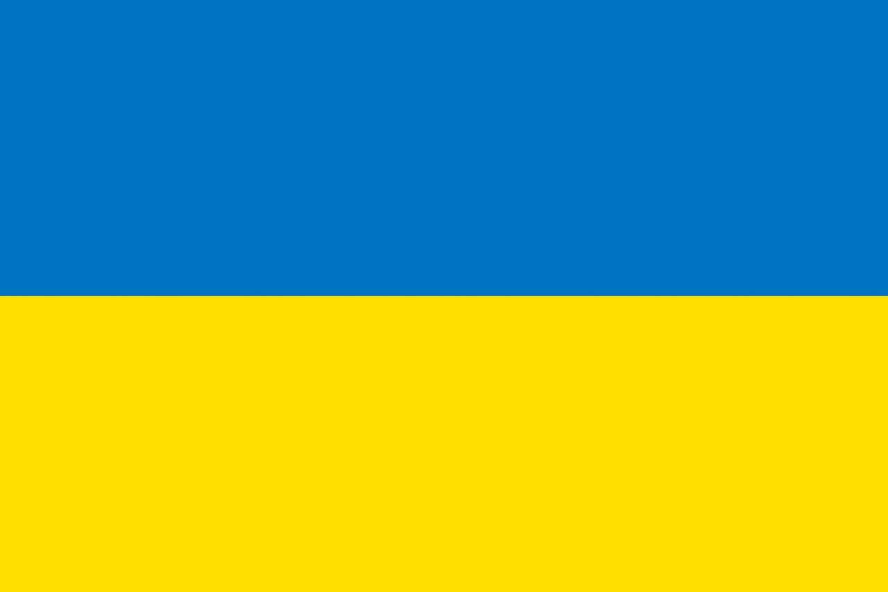 день флага украины 2020