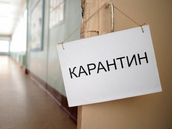 продолжение карантина в украине до мая