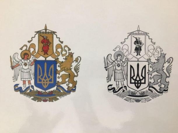 эскиз Большого Государственного герба Украины