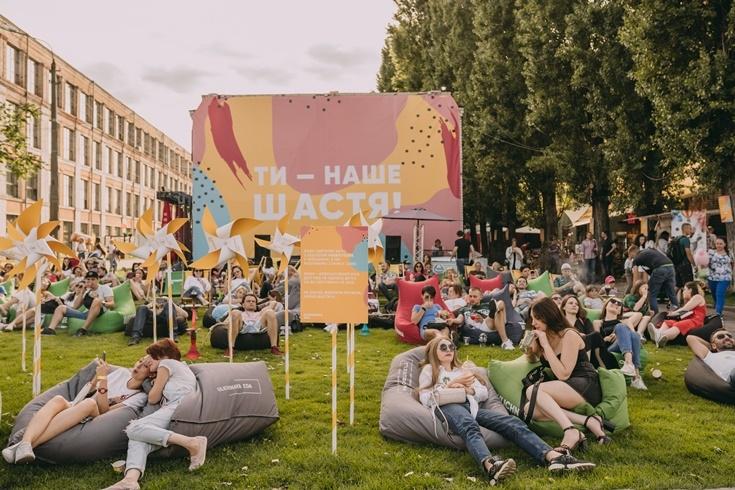 Куда пойти на выходных в Киеве: интересные события на 5 и 6 июня - фото №1