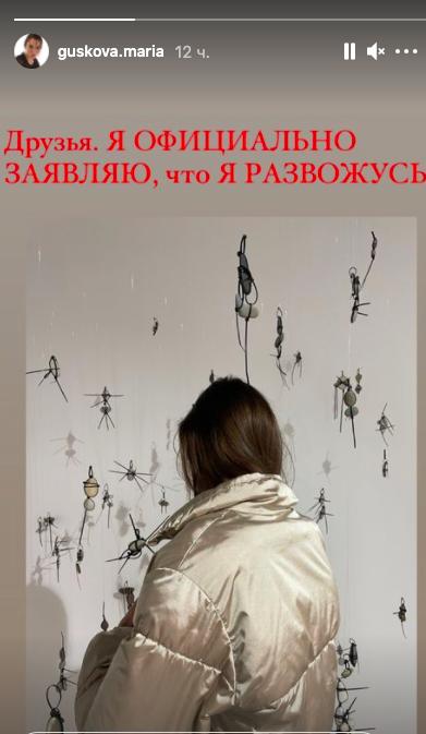 """Не долго музыка играла: звезда """"Счастливы вместе"""" Виктор Логинов разводится с молодой женой - фото №1"""