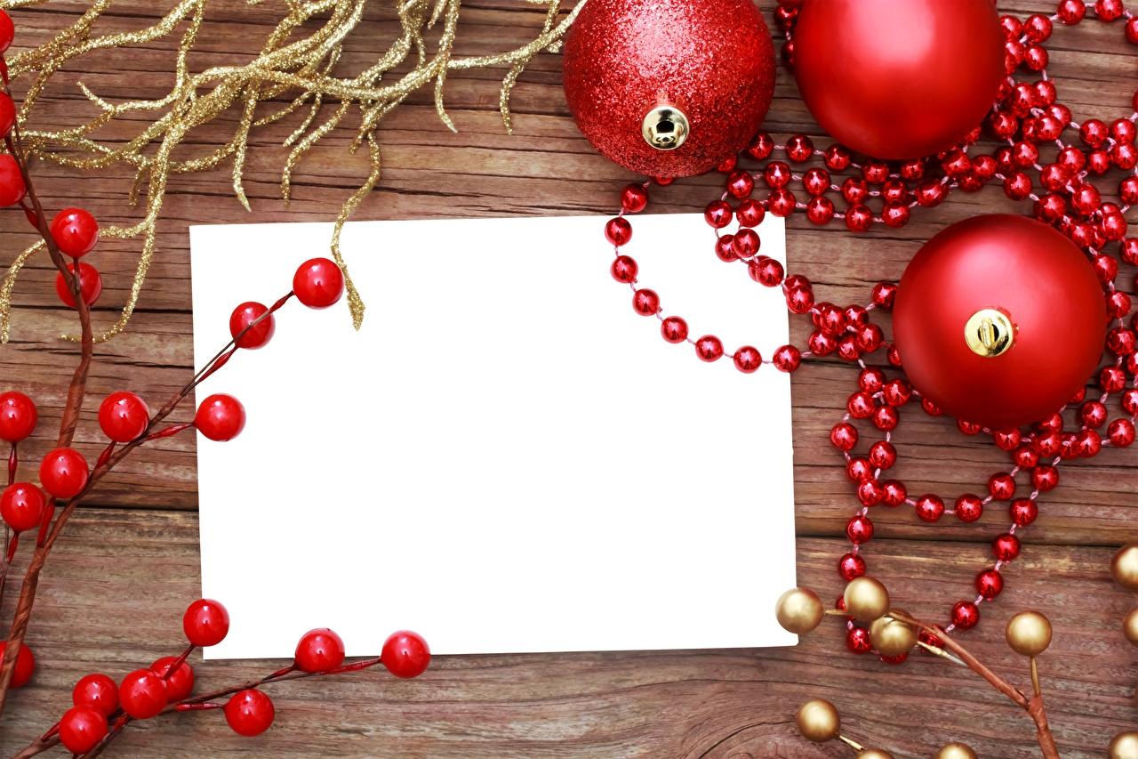 праздник сегодня 24 декабря