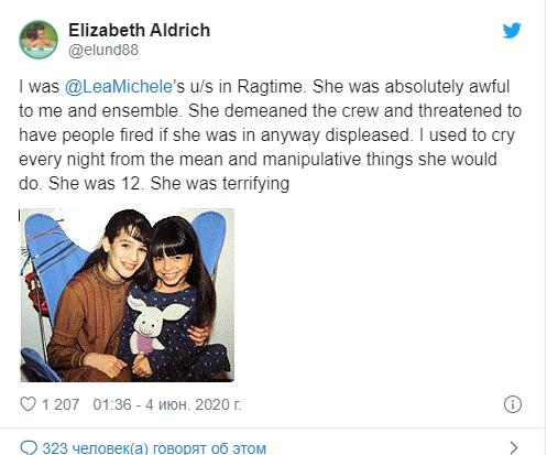 Твит Элизабет Олдрич