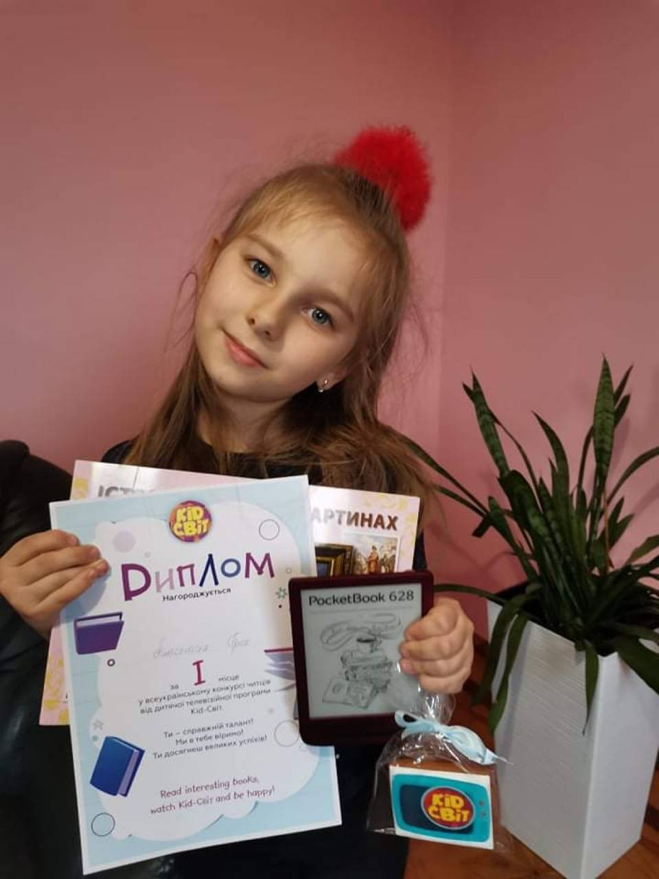 В Україні відбувся масштабний дитячий літературний конкурс: дивіться, як це було (ФОТО) - фото №2