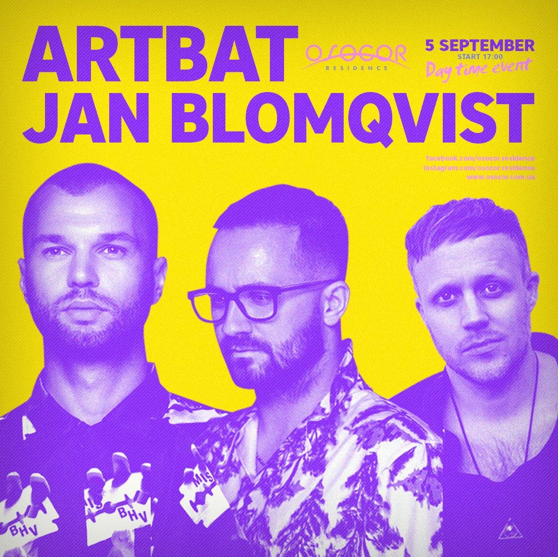 ARTBAT и Jan Blomqvist в Киеве: встречайте самую ожидаемую вечеринку этого сезона! - фото №1