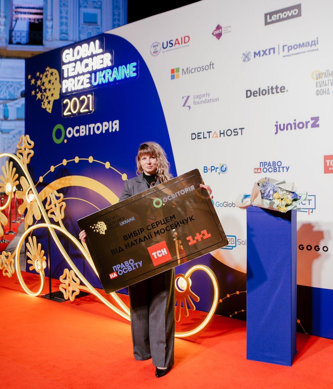 Лучшие учителя страны: названы победители премии Global Teacher Prize Ukraine 2021 - фото №2