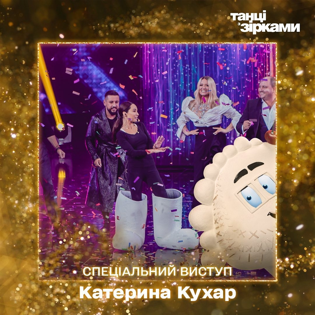 "Екатерина Кухар ""Маскарад"""