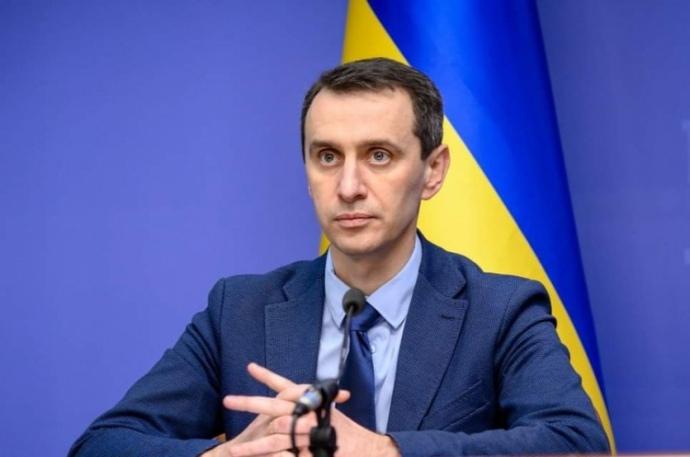 карантин в украине до 31 декабря