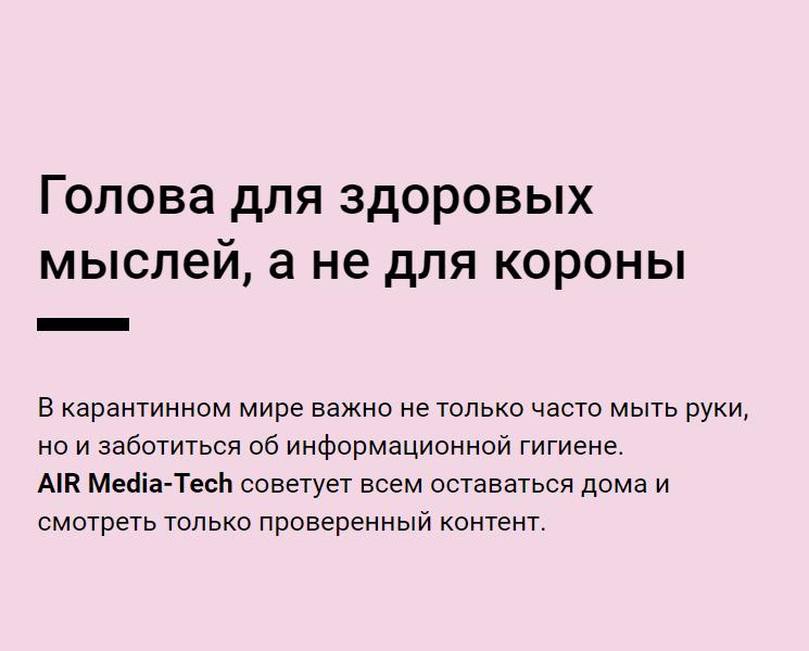 Новая платформа — MakersNews: качественная информация и саморазвитие - фото №2
