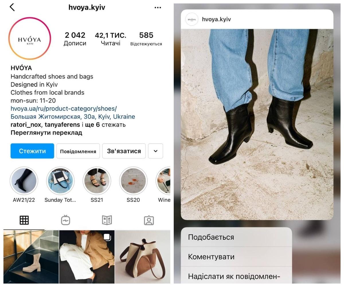 Порция вдохновения: украинские дизайнеры, на которых стоит подписаться в Instagram - фото №9