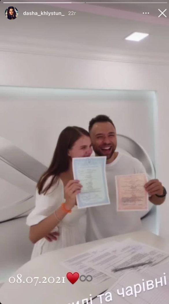 "Экс-""Холостяк"" Макс Михайлюк женился на модели Даше Хлистун - фото №1"
