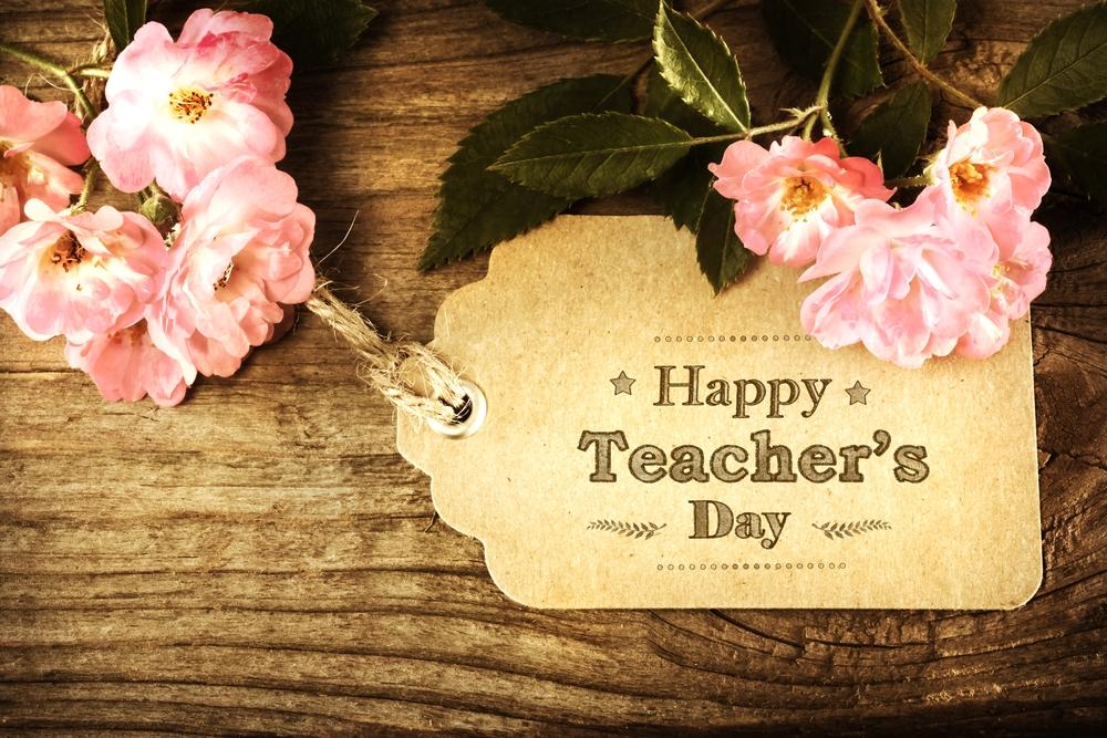 Всемирный день учителя поздравления