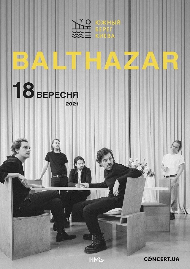 Balthazar в Киеве