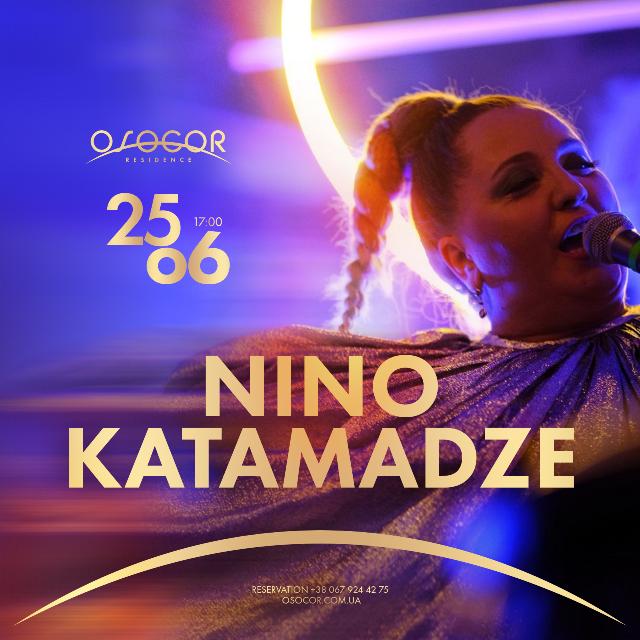 Музыка чувств и сцена у воды: Нино Катамадзе даст уникальный концерт в Osocor Residence - фото №2