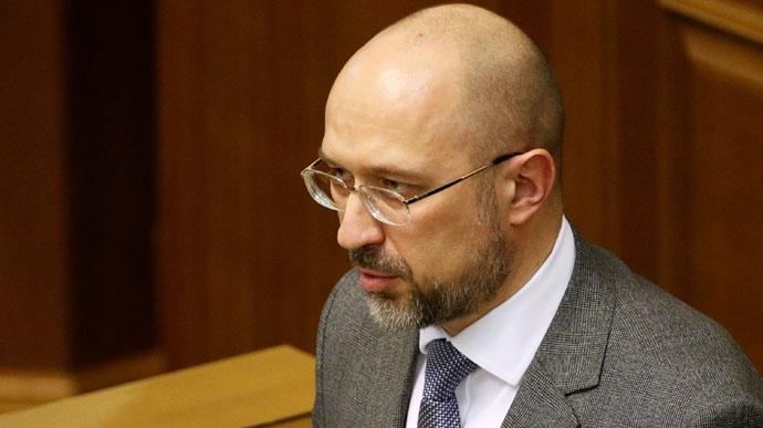 Денис Шмыгаль заявил, что жесткий карантин придется вводить в январе - фото №1