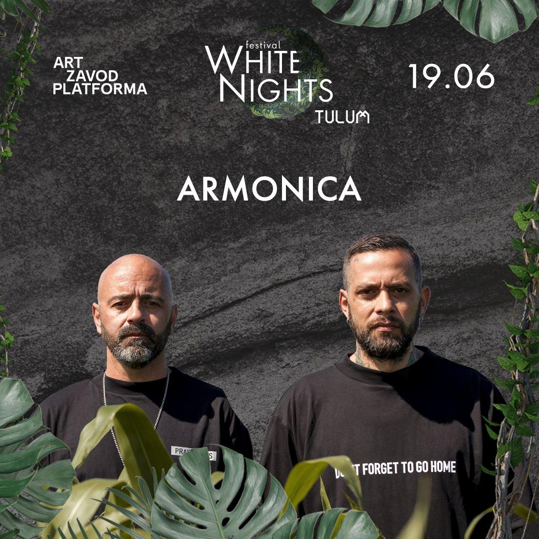 Горячие новости WHITE NIGHTS 2021: TULUM — Schumacher и Armonica едут в Киев - фото №2