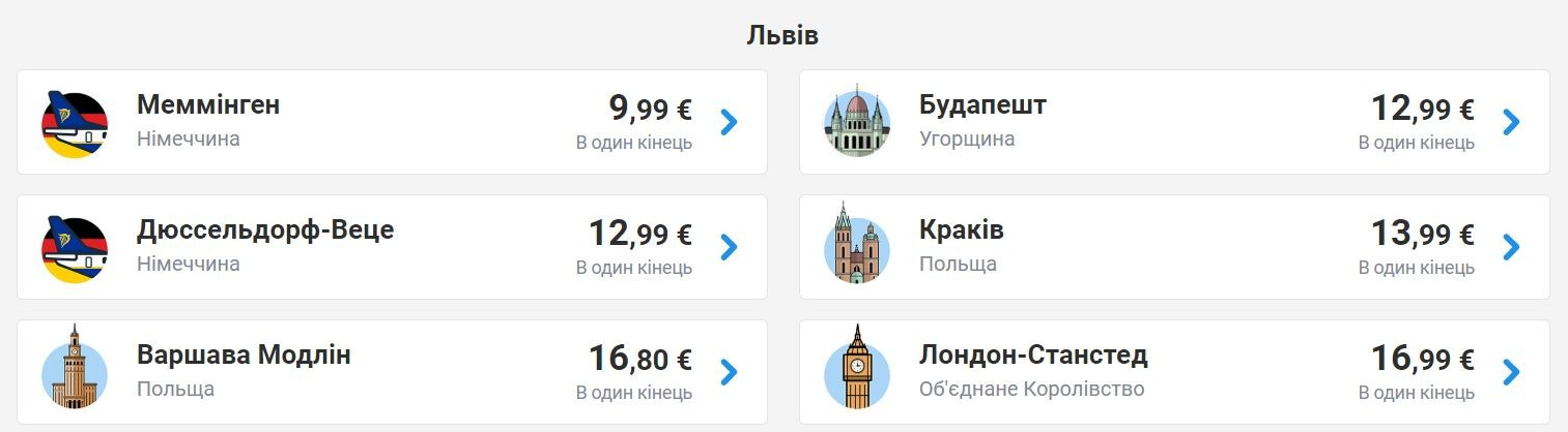 В Лондон – за 19 €, в Мадрид – за 30 €: Ryanair распродает один миллион билетов - фото №2