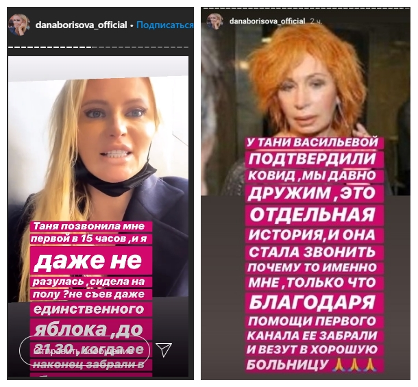 Татьяну Васильеву госпитализировали с коронавирусом - фото №2