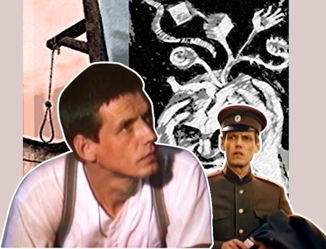 экранизации Булгакова