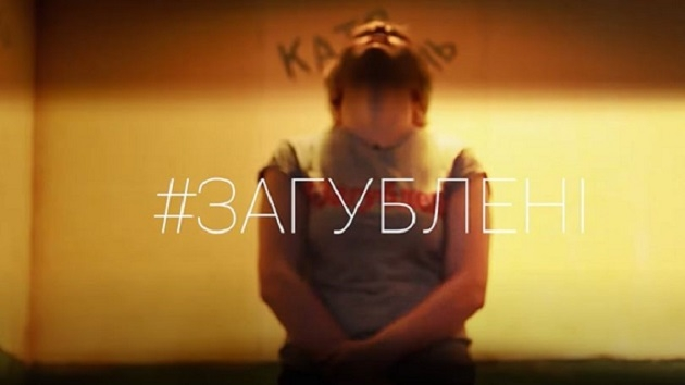 "#НЕБЕЙБІ: ""Пацанки"" снялись в клипе Jerry Heil  (ВИДЕО) - фото №1"