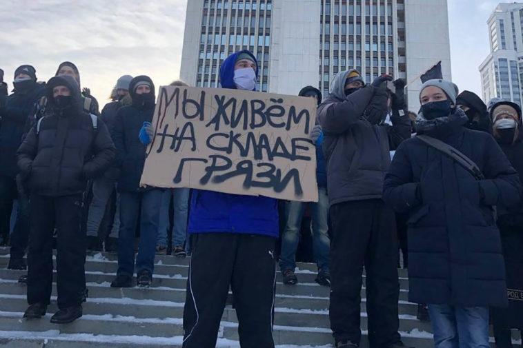 Митинги в поддержку Алексея Навального: в России начались новые акции протеста - фото №1
