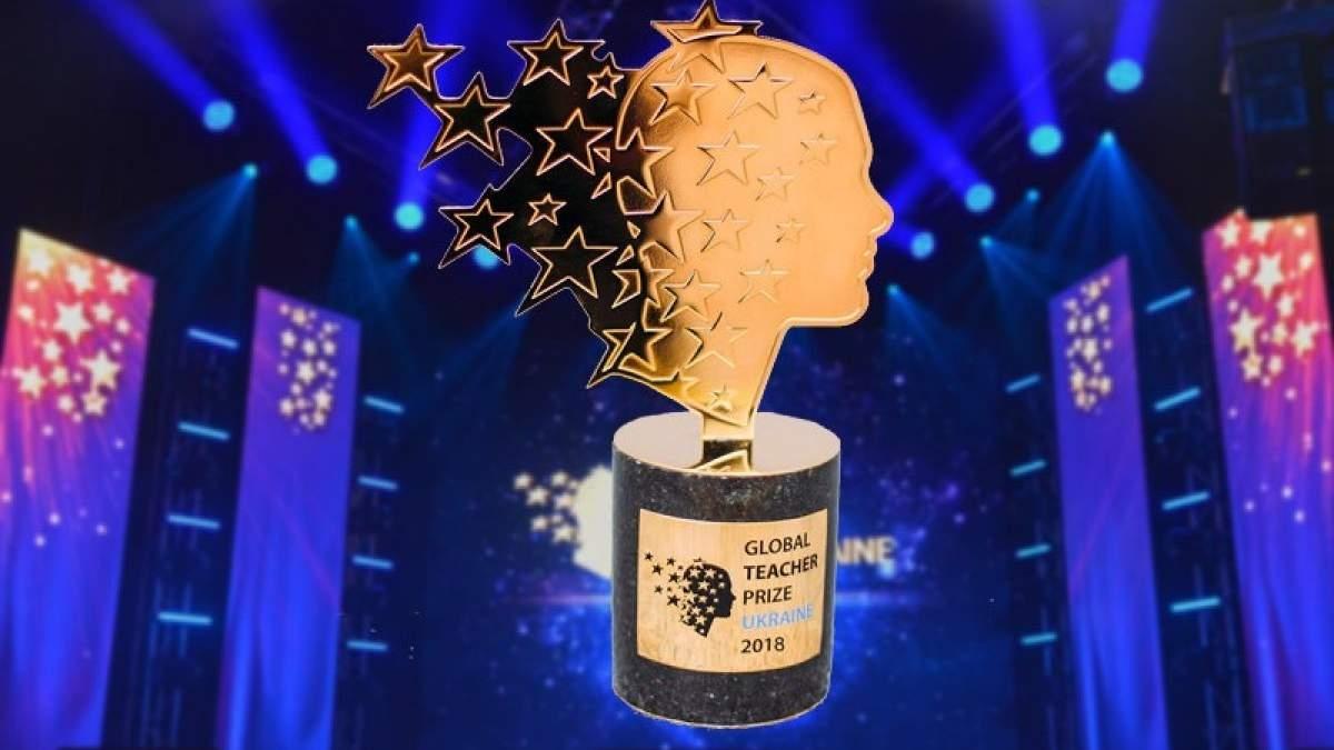 Лучшие учителя страны: названы победители премии Global Teacher Prize Ukraine 2021 - фото №6