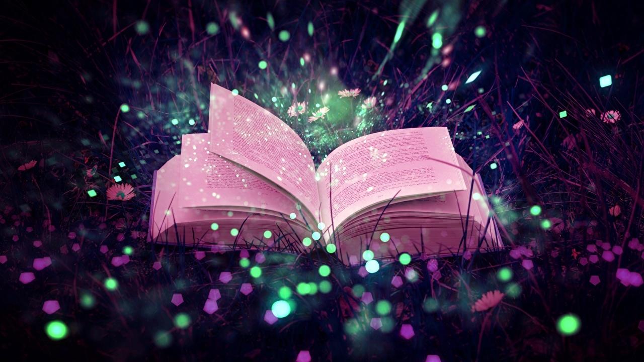 Международный день грамотности поздравления