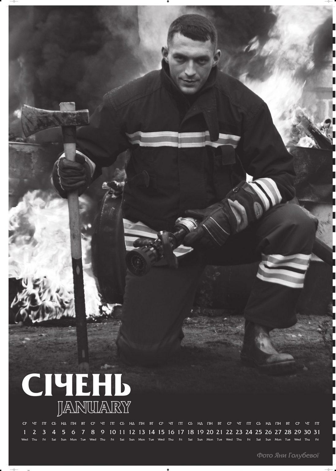 Календарь на 2020 год с фотографиями героев-спасателей киевских пожарных