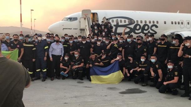 Украинские спасатели отправились тушить лесные пожары в Греции - фото №1