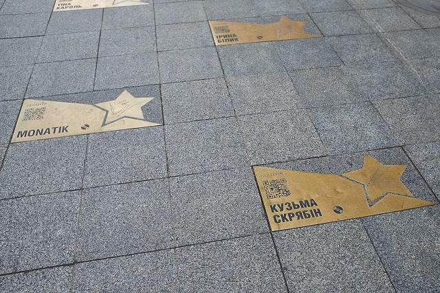 площадь звезд автографы