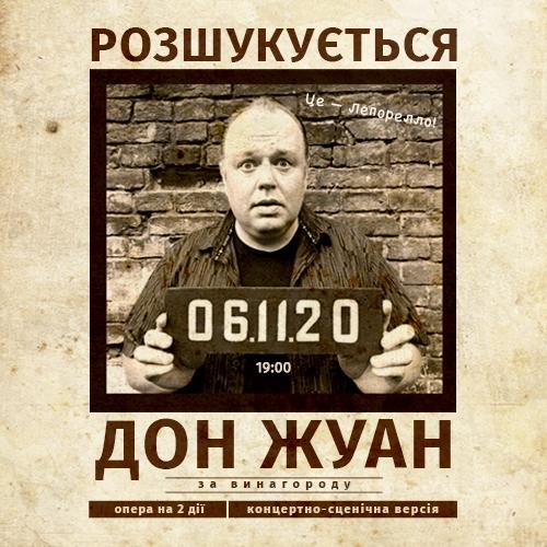 Нескучные будни: куда пойти в Киеве на неделе со 2 по 6 ноября - фото №5