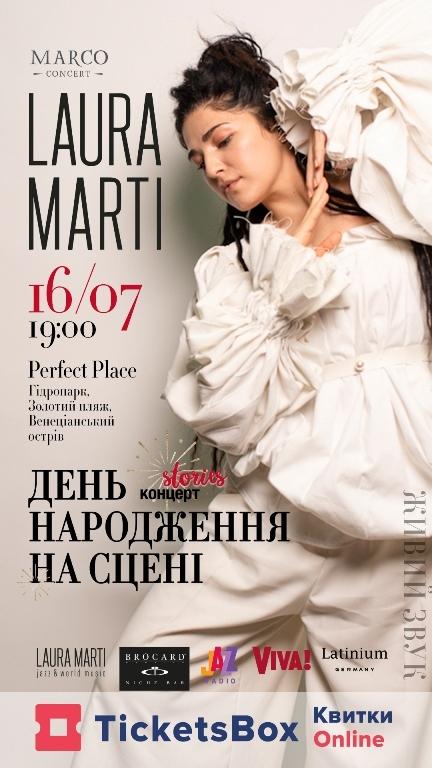 Лаура Марти проведет первый в Украине сториз-концерт! - фото №1