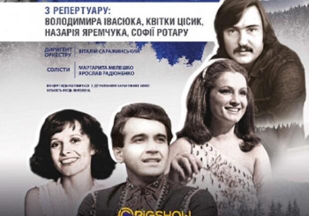 Куда пойти на День Независимости Украины в Киеве: интересные события 21, 22, 23 и 24 августа - фото №5