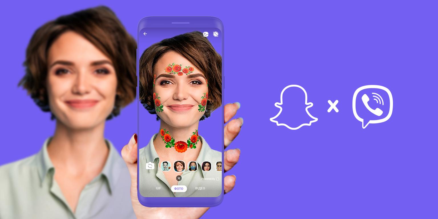 Viber запускает маски дополненной реальности в Украине - фото №2