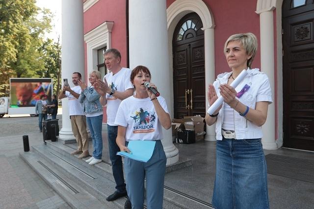 Танцюй, Кіровоградщина