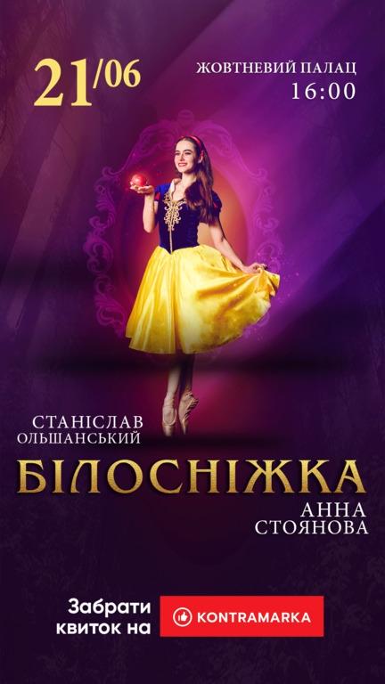 Балетный батл: Александр Стоянов и Катерина Кухар показали, как проходят их репетиции - фото №3