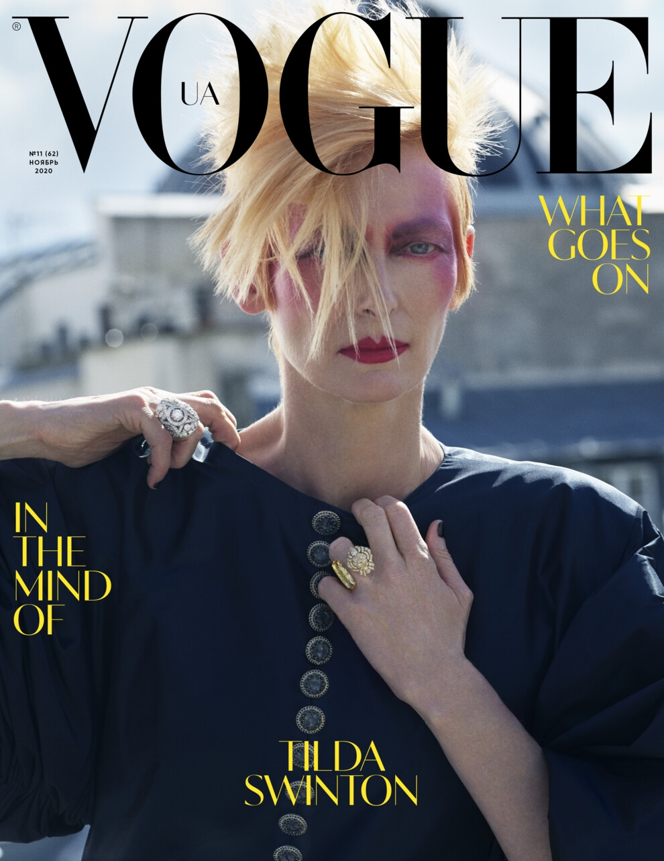Обложка дня: Тильда Суинтон снялась для нового выпуска украинского Vogue (ФОТО) - фото №2