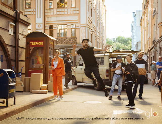 смотрите яркий видеоролик бренда glo™ с Лесей Никитюк в главной роли