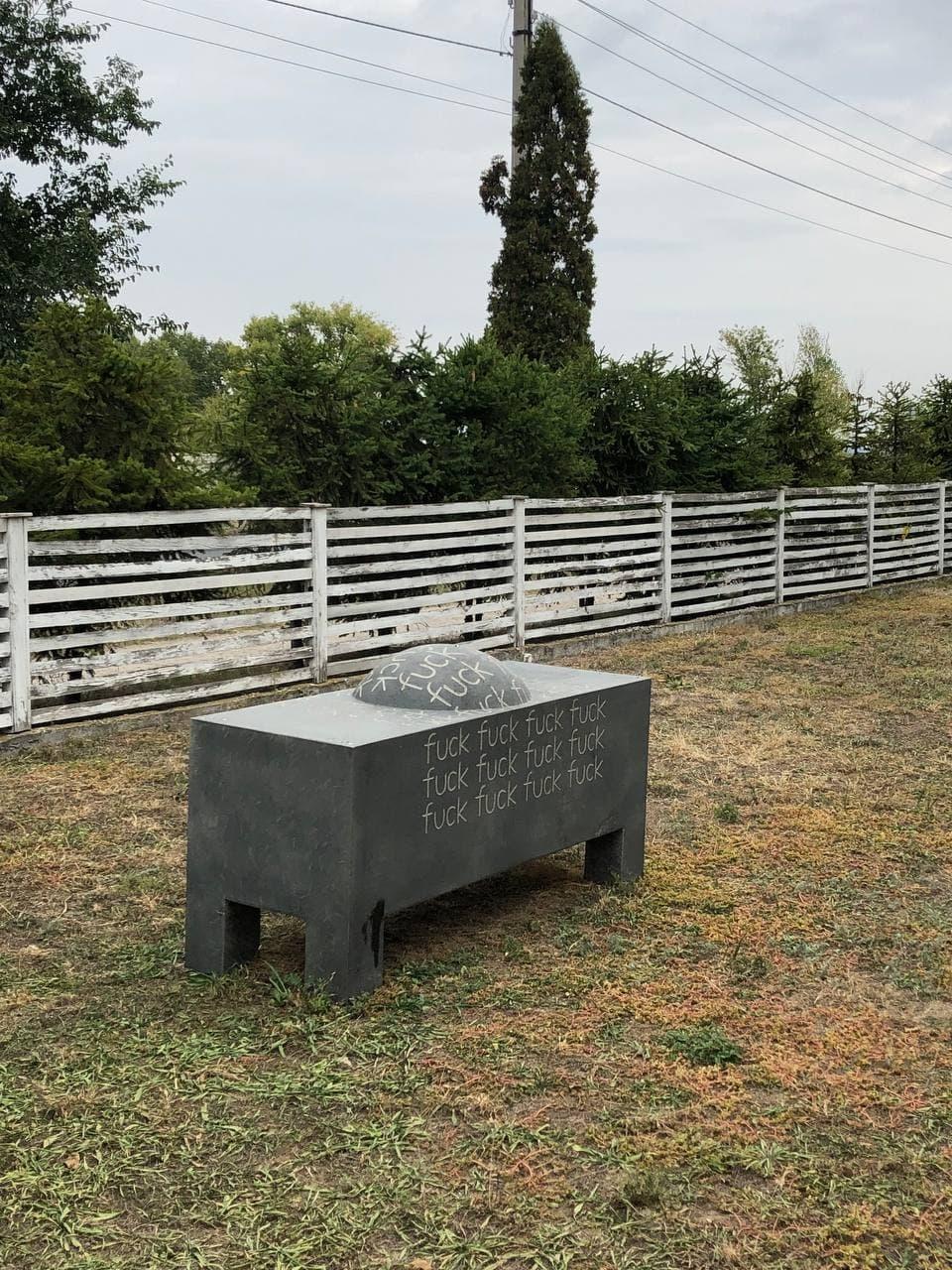 Днепр, горы и культура: почему стоит посетить скульптурный парке в Каневе - фото №8