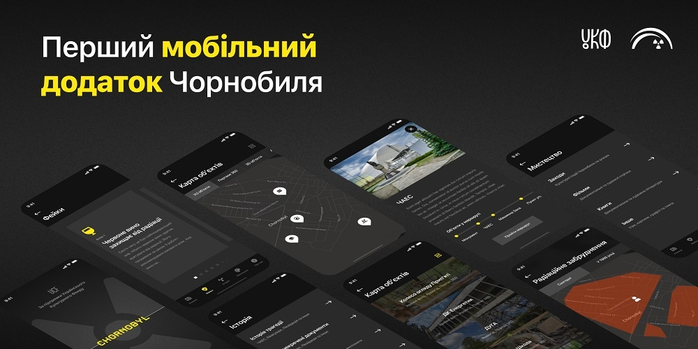 Chernobyl App: первое мобильное приложение Чернобыля представят к 35-й годовщине катастрофы - фото №4