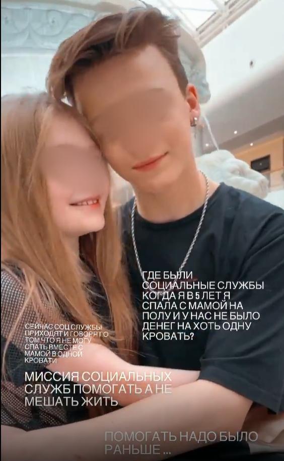 """Страницы 8-летней модели Милы Маханец и ее друга Паши Пай """"исчезли"""" из Instagram - фото №1"""